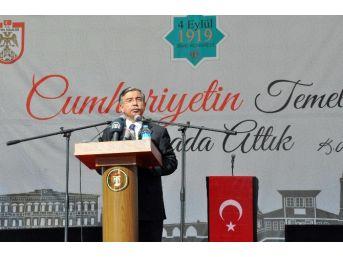 Sivas Kongresi'nin 96'ıncı Yıl Dönümü Kutlandı