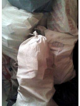 Kütahya'da 4 250 Paket Kaçak Sigara