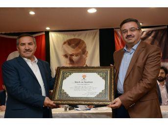 Ak Parti Afyonkarahisar İl Başkanlığı 63. İl Danışma Meclis Toplantısı Yapıldı