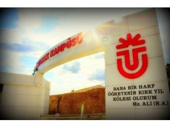 Tunceli Üniversitesi'nde 24 Kişi Açığa Alındı