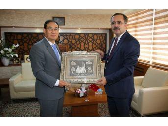 Güney Kore Büyükelçisinden, Sivas Belediyesine Ziyaret