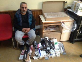 Polisin Şüphesi Aranan Şahsı Yakalattı