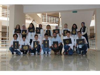 Üniversite Ve Lise Öğrencilerini Bir Araya Getiren Proje Sona Erdi