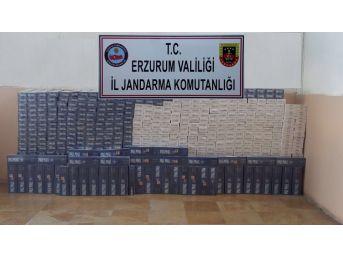 Halı Sahada 11 Bin Paket Kaçak Sigara Ele Geçirildi