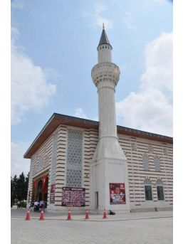Atatürk Havalimanı Camisinde Şehitler Için Mevlit