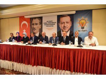 """Ak Parti Genel Başkan Yardımcısı Erol Kaya: """"belediyelerde En Ufak Bir Eksiğe, Hataya Tahammülümüz Yok"""""""