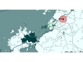 Milas'ta 4.2 Büyüklüğünde Deprem