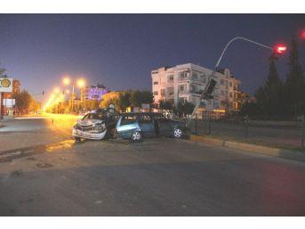 Kazaya Davetiye Çıkaran Kavşakta Kaza: 2 Yaralı