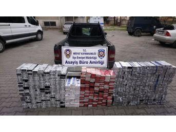 Midyat'ta 6 Bin 300 Paket Kaçak Sigara Ele Geçirildi