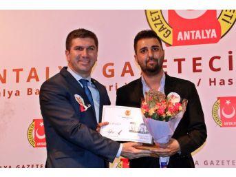Agc Geleneksel Basın Ödülleri Ve Hasan Özkay Fotoğraf Yarışması