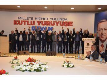 Ak Parti Konya İl Danışma Meclisi Ve Vefa Programı Gerçekleştirildi