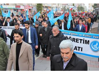 Elazığ'da 'fırat Yılmaz Çakıroğlu' Anıldı
