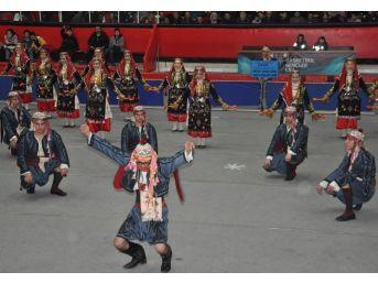 Uşak'ta Halk Oyunları Yarışması Düzenlendi