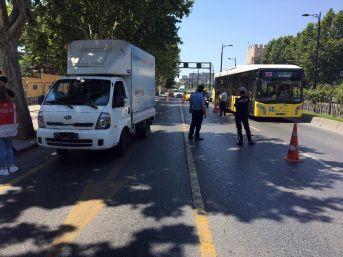 """İstanbul'da 154 Noktada """"huzur Arefe Uygulaması"""" Gerçekleştirildi"""