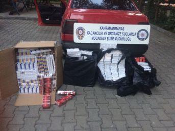 Kahramanmaraş'ta 2 Bin 460 Paket Kaçak Sigara Ele Geçirildi