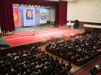 Rahmankul Han'ın 100. Yılı